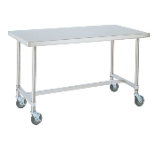 "Mobile Work Table - 30"" (760mm) Wide w/H-Frame not shown, but similar"